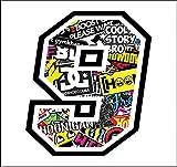 Adhesive Race - 12 cm - Sticker Bomb - Cross Pista de Coches Pegatinas para Bicicletas (9)