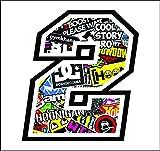 Adhesivo Numero 2 Carrera Raza 12 cm - Sticker Bomb - gara Cross Coche Motocicleta Pista Sticker